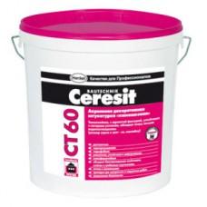 Декоративная акриловая штукатурка Ceresit СТ 60 «камешковая», фракция 1 мм (25 кг)
