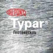 Геотекстиль Термоскрепленный  TYPAR