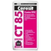 Смесь ППС Ceresit CT 85 PRO для крепления и защиты плит из пенополистирола (27кг)
