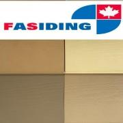 FaSiding панель BlockHouse